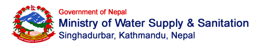 ministry-of-water-supply-sanitation