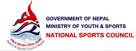 national-sports-council