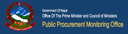 public-procurement-monitoring-office-ppmo
