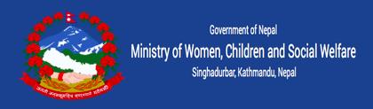 ministry-of-women-children-and-social-welfare
