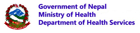 department-of-health-services
