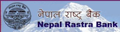 nepal-rastra-bank
